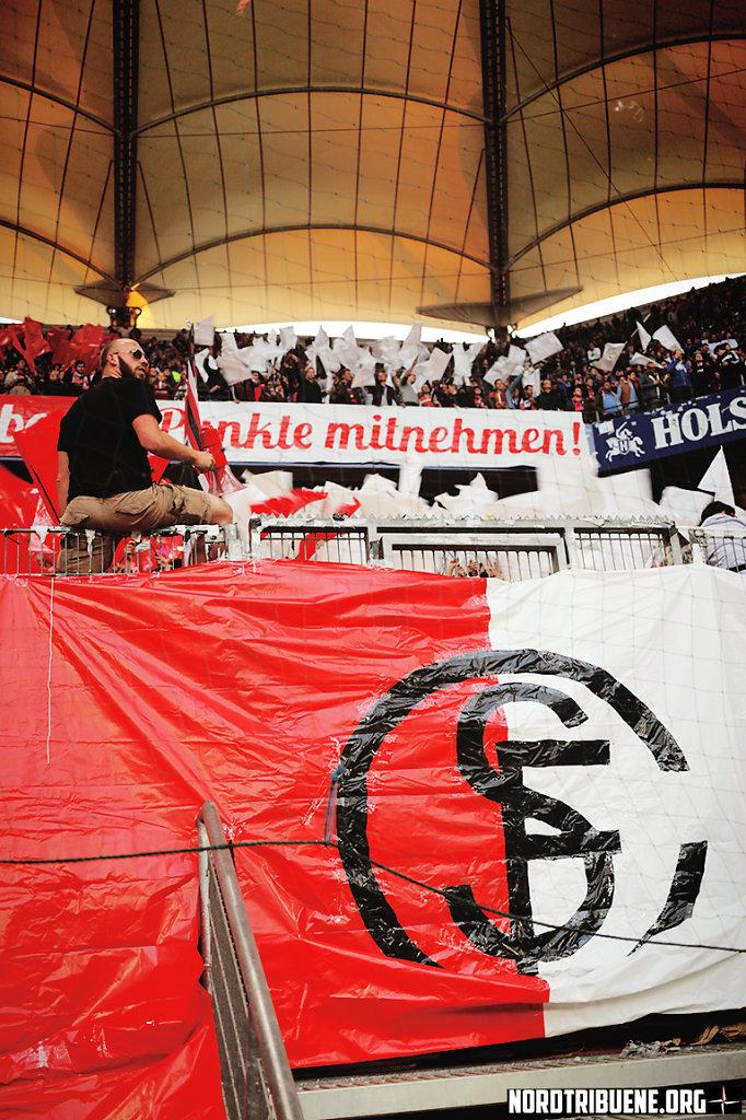 Hamburger SV - SC Freiburg (1:1) / 32. Spieltag, 1. Bundesliga